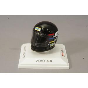 ☆ トゥルースケール 1/8 ミニチュア ヘルメット ジェームス・ハント 1973 F1 ヘスケス レーシング|kidbox