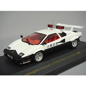 ☆ 【ジール特注】 イクソ 1/43 ランボルギーニ カウンタック LP500S パトカー TYPE環状 kidbox