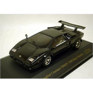 ☆ 【ジール特注】 イクソ 1/43 ランボルギーニ カウンタック 5000QV ブラックメタリック kidbox