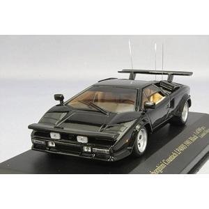 ☆ 【ジール特注】 イクソ 1/43 ランボルギーニ カウンタック LP400S 1981 フロントウイング 12本出しマフラー ブラック kidbox