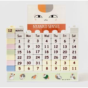 カレンダー ブロックカレンダー 夏目友人帳 ニャンコ先生ショップ限定|kiddyland