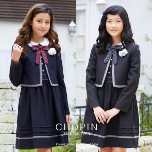 卒業式 小学校 女子 スーツ 8801-2501 クラシックボレロアンサンブル 140 150 16...