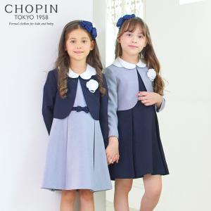 小学校 入学式 子供服 女子 スーツ 8801-8313 ウエストリボンアンサンブル 115 120...