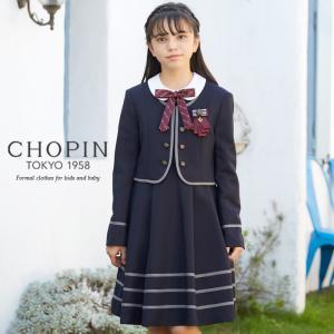 卒業式 小学校 女子 子供服 スーツ 8901-2501 フェイクボタンボレロとラインワンピースのア...