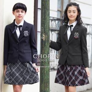 卒業式 小学校 女子 子供服 チェックスカートのブレザースーツセット 150 160 165cm 8...