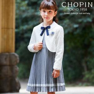 小学校 入学式 子供服 女 格子プリーツジャンパースカートスーツ 115 120 130cm 800...