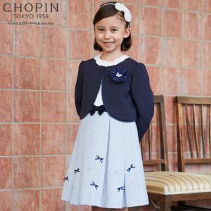 小学校 入学式 スーツ 女子 8001-8302 リボン付きジャガードアンサンブル 115 120 ...