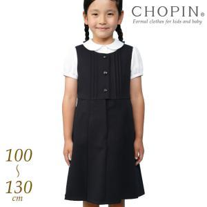 小学校 お受験 女子 8996-2306 フォーマルジャンパースカート 100 105 110 11...