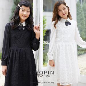 子供 小学校 卒業式 ドレス 女子 8776-9509 フラワーレースワンピース 140 150 1...