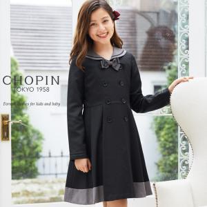 小学校 卒業式 ワンピース 女子 8806-6510 長袖 ダブルボタン合わせのセーラー衿ワンピース...