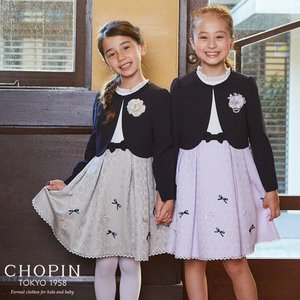 小学校 入学式 子供服 女子 スーツ 8901-8302 フラワージャガードアンサンブル 115 1...
