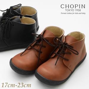 子供 靴 フォーマル 8990-0500 ショートカットブーツ 17 18 19 20 21 22 ...