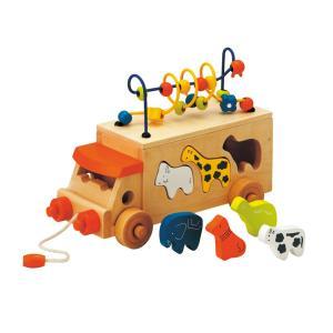 アニマルビーズバス  3歳4歳5歳女の子男の子