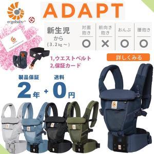 日本正規代理店商品 2年保証  ・商品説明 3Dエアーメッシュをキャリア全体に採用した、新生児から使...