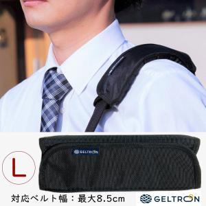 バッグから肩にかかる重さ・衝撃を軽減します。ジェルトロン ショルダーパッドを使用することにより、肩と...
