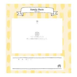 マタニティアルバム エコー写真 超音波 ベビーの誕生もこれ1冊に L版フォトポケット26ページ全32ページ 写真 送料無料 速達|kids-m-yh|09