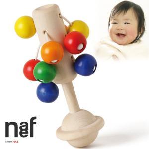 Neaf ネフ社 ドリオ