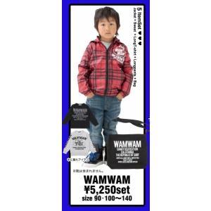 ワムワム WAMWAM 2012年男児タイプ福袋 子供服 セ...