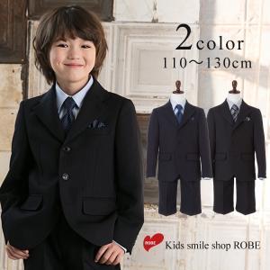入学式 スーツ 男の子 5点セット  OLIVER HOUS...