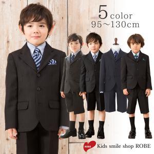 入学式 スーツ 男の子 ブラックフォーマル 5点セット 子供...