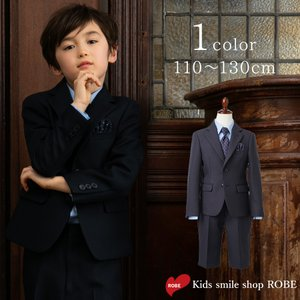 入学式 スーツ 男の子 ブラックフォーマル 5点セット 11...