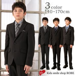 卒業式 小学校 男子 服 スーツ フォーマル ブラックフォーマル 140cm・150cm・160cm・170cm ジュニアスーツ
