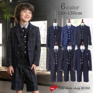 入学式 子供服 男 スーツ 男の子 小学校 フォーマル ボーイズスーツ 110 120 130cm ブラックフォーマル|kids-robe
