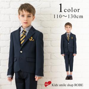 入学式 子供服 男 スーツ 小学生 子供 キッズ フォーマル 子供用 セット トドラー アンクルパンツ 紺 110cm 120cm 130cm WANDER FACTORY|kids-robe