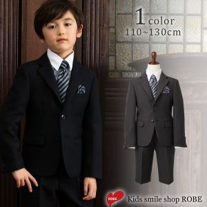 入学式 スーツ 男の子 小学生 卒園式 子供服 ブラックフォーマル 5点セット|kids-robe