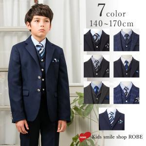 卒業式 小学校 男子 服 スーツ フォーマル ブラックフォーマル 6点セット 140cm・150cm・160cm・170cm 子供 ジュニア|kids-robe