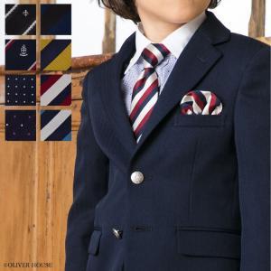 ネクタイ 入学式 子供服 男の子 ブラックフォーマル スーツ パンツ フォーマル キッズフォーマル 黒 赤 紺 パープル ブルー イエロー エンジ サックス|kids-robe