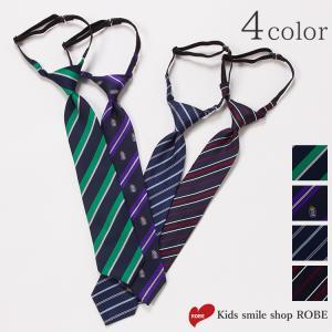 ネクタイ 入学式 子供服 男の子 ブラックフォーマル スーツ パンツ フォーマル キッズフォーマル スクールサイズ グリーン パープル サックス 赤|kids-robe