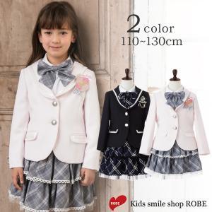 入学式 子供服 女 服 子供 卒園式 スーツ 120 130 入学式スーツ 紺 ピンク キッズフォーマル ジャケット 子供フォーマル DECORA PINKY'S デコラピンキーズ|kids-robe