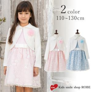 入学式 子供服 女 服 ワンピース 子供 卒園式 スーツ 115 120 130 入学式スーツ  DECORA PINKY'S|kids-robe