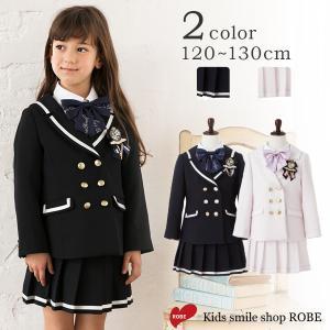 入学式 子供服 女 服 ワンピース 子供 卒園式 スーツ 120 130 入学式スーツ  DECORA PINKY'S|kids-robe