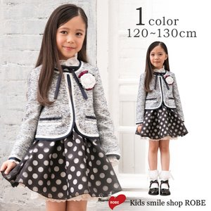 ブラックフォーマル 入学式 スーツ 女の子 5点セット デコラピンキーズ 120cm・130cm 子供服 女児スーツ フォーマルスーツ|kids-robe
