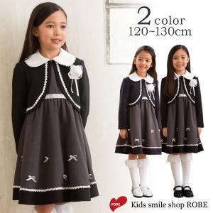 入学式 子供服 女 服 ワンピース 子供 卒園式 スーツ 120 130cm 入学式スーツ フォーマル 結婚式 七五三 発表会|kids-robe