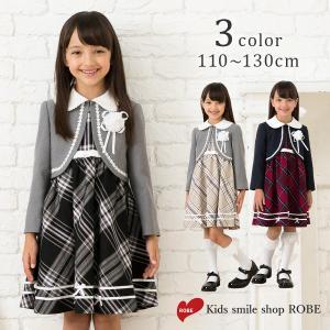 入学式 スーツ 女の子 3点セット ブラックフォーマル アリ...
