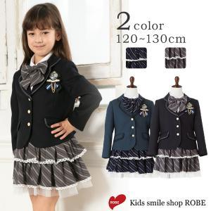 入学式 子供服 女 服 ワンピース 子供 卒園式 スーツ DECORA PINKY'S デコラピンキーズ 120 130|kids-robe