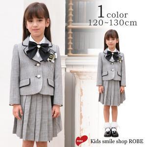 入学式 子供服 女 服 ワンピース 子供 卒園式 スーツ 120 130 入学式スーツ グレー|kids-robe