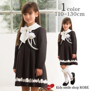 入学式 子供服 女 服 ワンピース 子供 卒園式 スーツ 120 130 入学式スーツ クロ|kids-robe