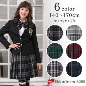 卒業式 小学校 女子 服 フォーマル スーツ 小学生 5点セット 150 160 165 170cm グレー 黒 ブルー デコラピンキーズ kids-robe