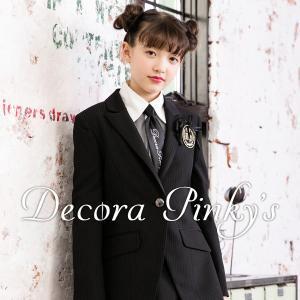卒業式 小学校 女子 スーツ 140 150 160 165 170 150B 160B 165B 170B 160E 165E 大きいサイズ 小学生 5点セット カッコかわいい 冠婚葬祭 DECORA PINKY'S kids-robe