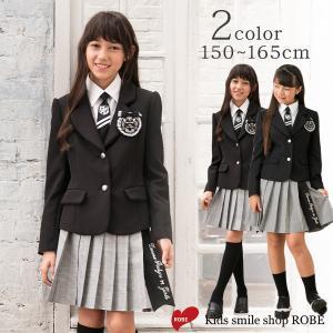 卒業式 小学校 女子 服 フォーマル スーツ  子供 小学生 5点セット 子供服 150 160 165 卒業式スーツ  グレンチェック DECORA PINKY'S デコラピンキーズ kids-robe