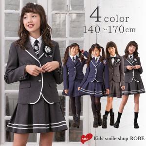 卒業式 スーツ 女の子 150 160 165cm 小学生 子供服 5点セット 小学校卒業式スーツ ジュニアスーツ 女児 子供スーツ フォーマルスーツ kids-robe