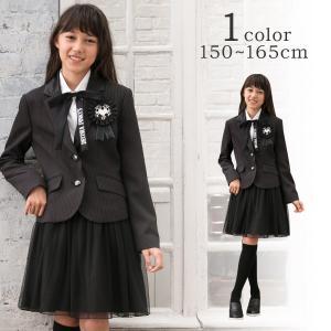 卒業式 小学校 女子 服 フォーマル 小学校 女子 スーツ 5点セット デコラピンキーズ 子供服 150 160 165 小学校卒業式スーツ ジュニア 女児 kids-robe