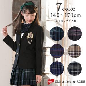 卒業式 小学校 女子 服 フォーマル スーツ 小学生 ブラックフォーマル 5点セット ゆったりサイズ140 150 160 165 170 150B 160B 165B 170B 160E 165E 170E kids-robe