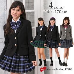 卒業式 小学校 女子 服 フォーマル スーツ  4点セット ゆったりサイズ 140 150 160 165 150B 160B 165B グレー チェック プリーツスカート フォーマルスーツ kids-robe