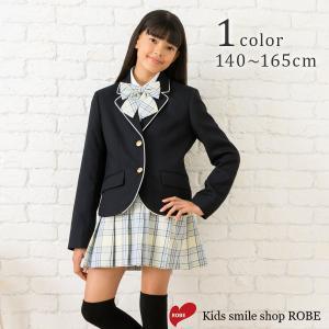 卒業式 小学校 女子 服 フォーマル スーツ 小学生  ブラックフォーマル 4点セット ゆったりサイズ スーツ 140 150 160 165 150B 160B 165B 赤 グレー チェック kids-robe
