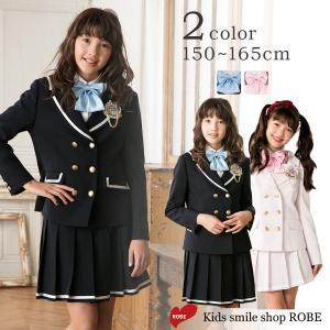 卒業式 スーツ 女の子 5点セット DECORA PINKY'S デコラピンキーズ 子供服 150・160・165 小学校卒業式スーツ ジュニアスーツ kids-robe